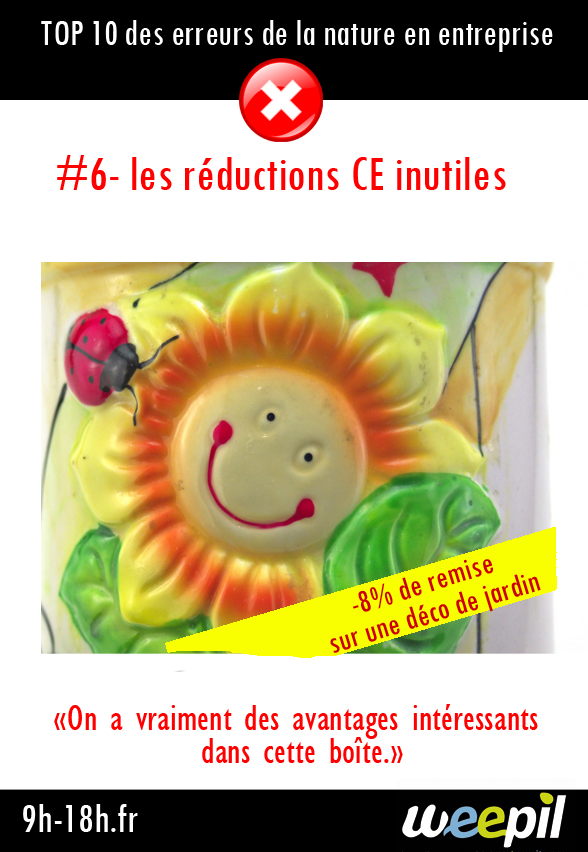 reduction-CE-inutile